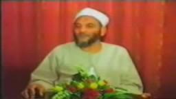 الدعوة ومسؤلياتها ( دكتور سيد نوح )1