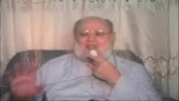 الاستاذ محمد حسين عيسى ( والدنيا امتحان ) 2