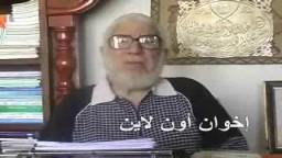 اركان البيعة مع الاستاذ جمعة أمين -ركن الجهاد 1