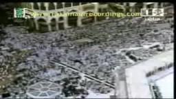 تكبيرات العيد من المسجد الحرام بمكة المكرمة -