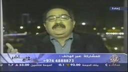 - إبراهيم عيسي يتحدث عن وثيقة وزراء الإعلام العرب المشينة