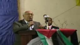 كلمة الدكتور نادر الفرجانى فى مؤتمر غزة لن تموت بالاسكندرية