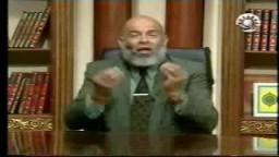 الشيخ وجدي غنيم - رسالة إلى الزعلان 3-3