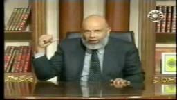 الشيخ وجدي غنيم - رسالة إلى الشاك 2-3