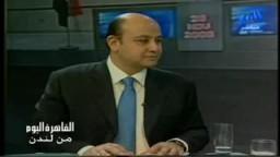 عمرو اديب مباشر من بورصة لندن 2