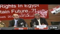 حقوق الإنسان في مصر.. إلى أين؟ 3