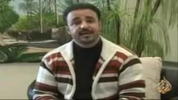 حجاج بيت الله الحرام - تغطية قناة الجزيرة