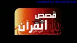 - Amr Khaled promo