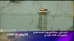 - حجاج يتظاهرون لمنحهم تاشيرات لاداء الحج