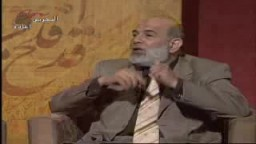 الشيخ وجدي غنيم و الشيخ عمر عبدالكافي و حكم اللحية