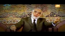 الشيخ عمر عبد الكافي - طرائف الاسلام - الحلقة السابعة عشر
