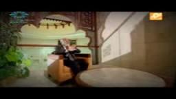 الشيخ عمر عبد الكافي - طرائف الاسلام - الحلقة السادسة عشر