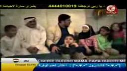 نشيد زينوا الحرم - عن الحجيج