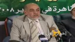 التظاهر السلمى بين المشروعية والمصادرة صالون الاخوان المسلمين