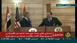 صحفي عراقي يضرب بوش بالحذاء