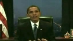 أوباما يكشف عن بعض من خطته لإنقاذ الإقتصاد