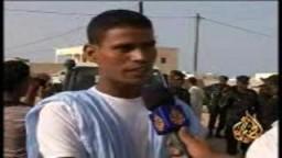 موريتانيا - تقرير -الجزيرة- عن -أحداث الإثنين-