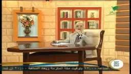 الاحاديث القدسية - عمر عبد الكافي - الحلقة 15 - الجزء 3/ 3