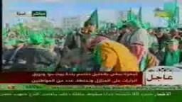 مهرجان فلسطين الأول  ــ إحتفال فلسطين  حماس  بالذكرى ال21 لإنطلاقة حماس