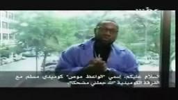 الله جعلني ضاحكاً - كوميدي مسلم أمريكي Allah made me funny