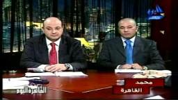 عمرو اديب - لماذا الحج في مصر هو الأغلى عالميا ج4