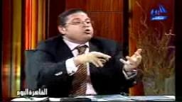 عمرو اديب - لماذا الحج في مصر هو الأغلى عالميا ج2