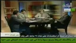 د/فريد اسماعيل والدور الرقابى (طلبات الاحاطة والاسئلة ) ج2