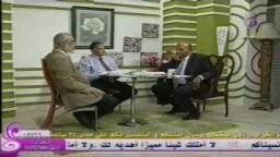د/فريد اسماعيل ومداخلة على قناة الصحة والجمال وموضوع زرع القرنية