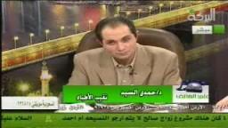 د/فريد اسماعيل على قناة البركة ومناقشة بيع ونقل الاعضاء