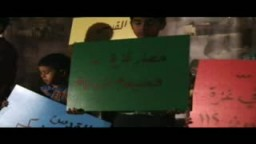 رسالة الإمارات إلى غزة