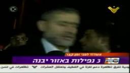 وزير صهيوني يختبئ مرعوبا ومفزوعا من صواريخ القسام