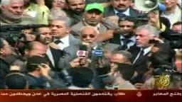 تقرير عن الوقفات التضامنية فى مصر مع الشعب الفلسطينى فى غزة