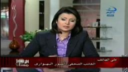 راى الصحفى انور الهوارى فى خطاب الرئيس مبارك بخصوص غزة