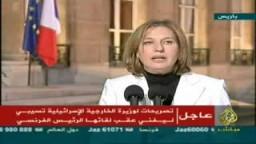 تصريحات لينفى تطالب فية الحكومات العربية بالقضاء على حماس وجماعه الاخوان المسلمين