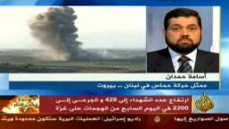 رد أسامة حمدان ممثل حماس فى لبنان على اتهام مبارك لحماس بمحاولة استيلائها على معبر رفح