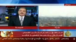 كملة الداعية الاسلامى عمرو خالد عن احداث غزة
