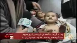 جمال ريان يبكى على أطفال غزة