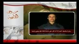 مراسل قناة دليل يعلن استشهاد بعض أفراد أسرته .. مؤثر جدا