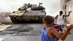 فلسطين على بساط البيع