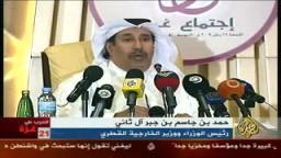 عباس أبو مازن _ إن حضرت قمة الدوحة فإنني أذبح نفسي من الوريد إلى الوريد
