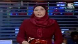 مذيعة قناة الشروق تبكى على الهواء مباشرة