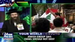 وشهد شاااااهد!!!! اسرائيل يجب ان لايكون  لها وجود تصريح راهب يهودى على قناة فوكس الامريكية