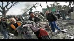 فيدو غزة الحرة /alrepat.com
