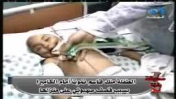 نشيد رائع لغزة محرق غزه