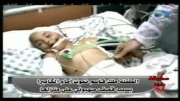 محرقة غزة