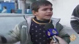 طفل فلسطيني يحكي معاناته في حرب غزة