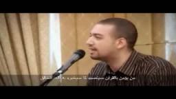الحوار والتعايش - معز مسعود - مؤثر جدا