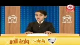 - أخبار الدار -الكفوف- للوليد مقداد
