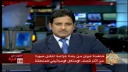 شاهد عيان من غزة 2