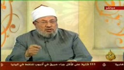 برنامج الشريعه والحياة وحلقة عن الايمان مع الدكتور القرضاوى